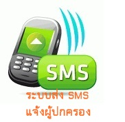 sms pack 30x30